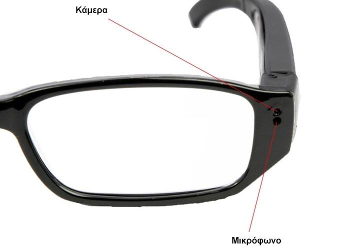 53ecb711e4 Γυαλιά Οράσεως Με Κρυφή Κάμερα   Ήχο - Spy Camera Glasses 720p DVR-5MP ...